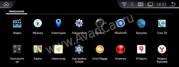 Google + Android Play Market на мониторе BMW