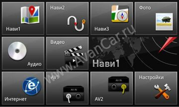 CITI_CAR_NAVI_menu